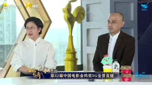 李少红金鸡节谈入围作品《妈阁是座城》:白百何表演出乎意料的好