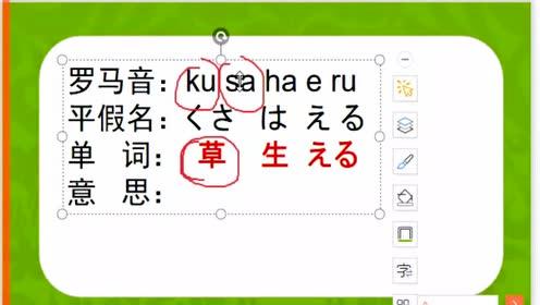 日语学习教程:自学日语入门学日语最快方法从零开始学习日语