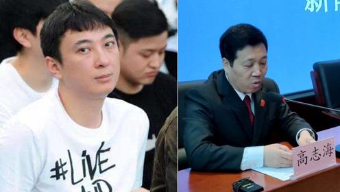 王思聪房产汽车存款被查封 法院召开新闻通报会