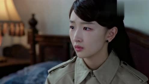 影视:徐碧城还真是胆大,趁着夜色偷袭小伙,可惜并没有成功