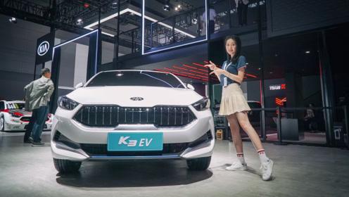 起亚K3纯电版车展实拍 采用旋钮式换挡 预计明年3月上市