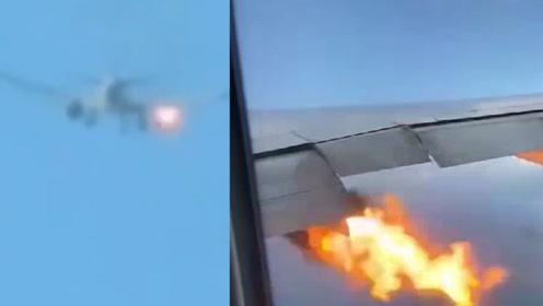 波音再出事!菲律宾航空飞机空中喷火冒烟 紧急迫降洛杉矶