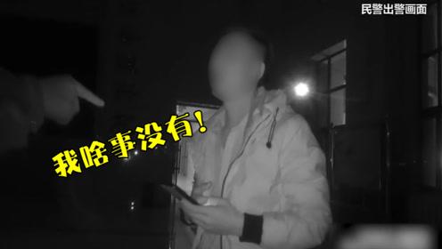 """黑河一男子酒后拨110辱骂民警 被带走时还念叨""""我啥事没有"""""""