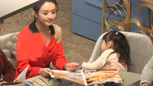 赵丽颖拍摄现场哄娃画面曝光 与小女孩搭档母爱爆棚