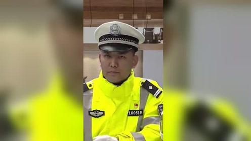 李佳琦式交通安全宣传片 网友:从头笑到尾