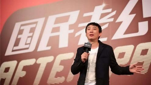 """王思聪""""二进宫""""!再被北京二院发限制消费令 此前上海禁令才刚取消"""