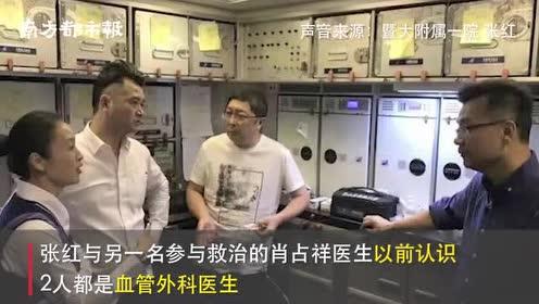 """""""为乘客吸尿""""广州医生:无菌针头插膀胱没问题,合作医生早认识"""