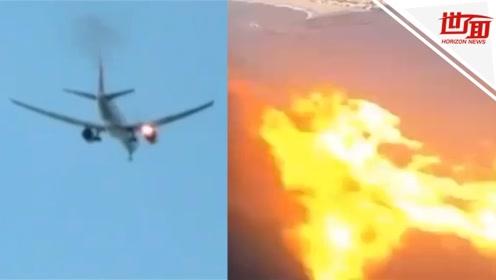 飞机起飞后引擎故障紧急返航 乘客:喷火足足15分钟