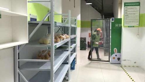 融资6.3亿的生鲜电商呆萝卜关店,顾客:账户还有3600元