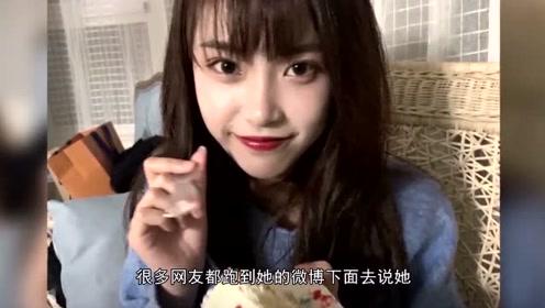 """模范情侣阿沁和她的""""大鼻孔""""刘阳分手了,微博下面林小宅的评论亮了!"""