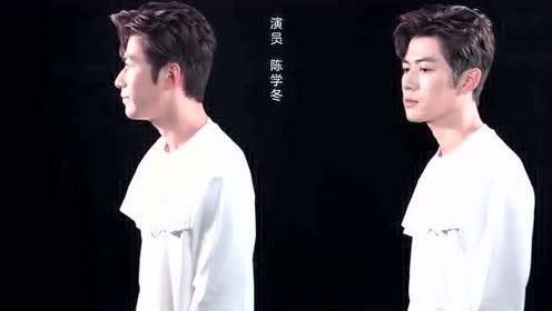"""金鸡百花电影节 星辰大海演员计划,与自己""""对话""""——陈学冬"""