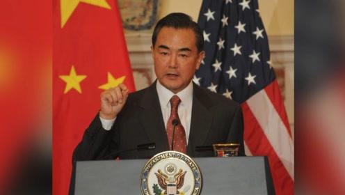 美政要攻击抹黑中国 王毅会见基辛格:一语阐明中方态度 句句获赞