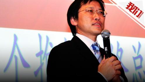 2亿+5千万 友邦巨薪挖角中国平安联席CEO李源祥