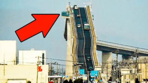 """日本基建技术更强?日本的""""垂直""""大桥,令人看愣了"""