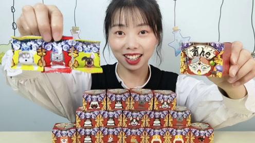 """妹子开箱吃""""创意盲盒糖果"""",可爱卡通有童趣,酸酸甜甜惊喜多"""