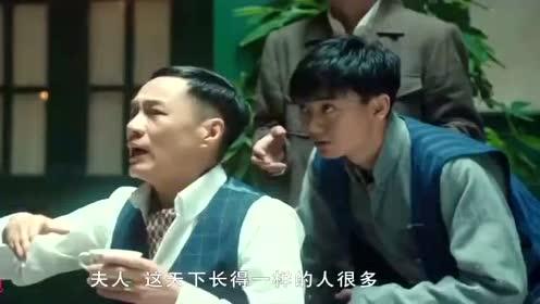 老中医:高小朴拜赵闵堂为师,这个小徒弟却被师娘追着打