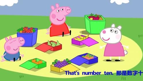 快乐英语小猪佩奇能把水果蔬菜分开吗书适优阅儿童英语