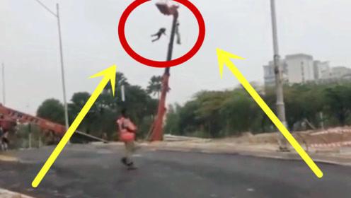 施工发生意外,俩工人瞬间被甩飞,众人却无能为力!
