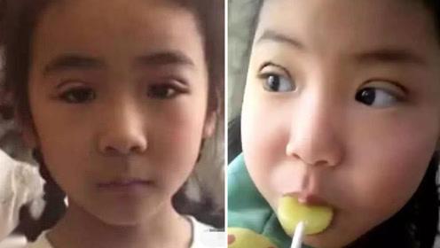 8岁女儿被妈妈带去割双眼皮,照片引网友热议