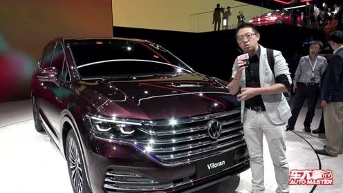 上汽大众全新家用,商用于一体的豪华MPV—Viloran,预计明年上市
