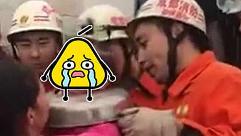"""皮出新高度!2岁女童锅盖当""""项圈"""",卡到暴风哭泣"""