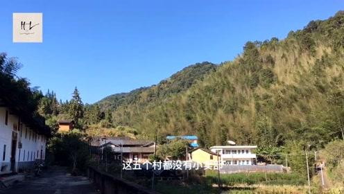 福建与邻省很近的美丽村落,没信号和小卖部,仅有少数人留守