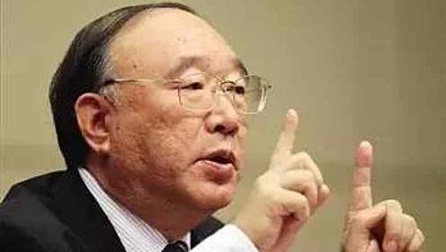 黄奇帆:中国已经有7万亿进出口用人民币支付