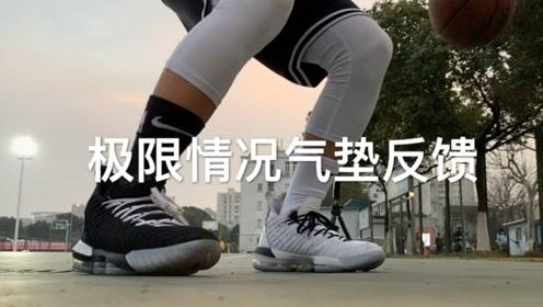 球鞋开箱:LeBron16黑人月实战测评,耐克鞋的扛鼎之作!
