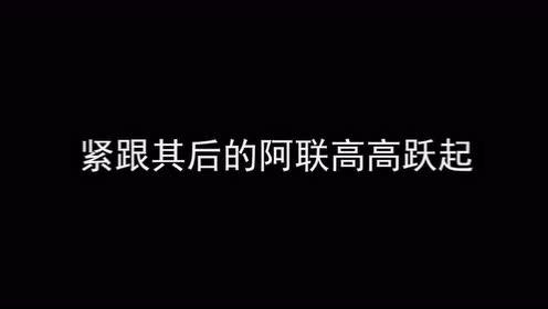 """易建联成为CBA史上第一""""得分王"""""""