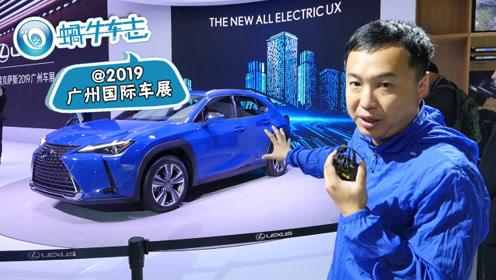 雷克萨斯首款纯电产品!续航400km你满意吗?广州车展实拍UX300e