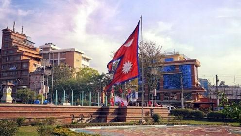 尼泊尔因领土之争爆发反印度抗议,印媒脑洞大开:背后是中国!