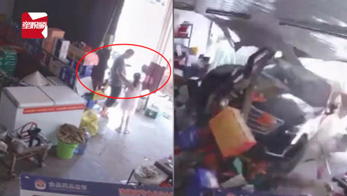 监拍:醉驾司机驾车冲进超市,生死瞬间父亲推开女儿