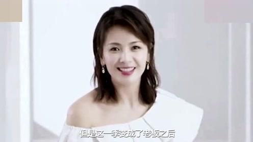 """刘涛完美复刻baby的""""微笑唇"""",嫩成20岁,是颜值巅峰吧?"""