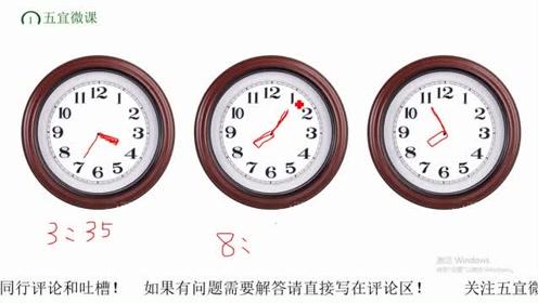 二年级数学认识时间,基础知识,注意时间单位的进率不是10