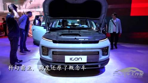 广州车展一大奇观,吉利icon开售15分钟卖空