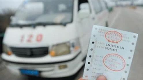 救护车通过收费站时,用不用交过路费呢?真相令人难以置信