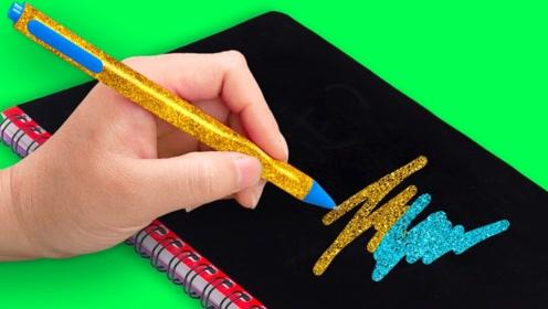 DIY创意文具,圆珠笔还能这样改造,方法简单又有趣,太漂亮了