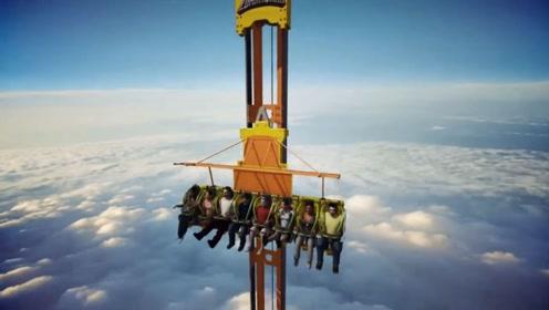 全球第一的过山车,座椅360度旋转,让你吐到七荤八素!