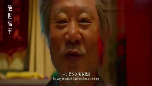 绝世高手:范伟真是个自带笑点的男人,一举一动,真让人笑到喷饭