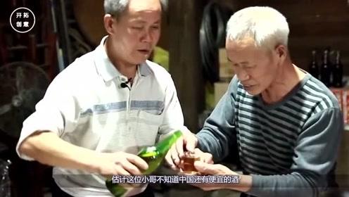 这个这么贵,中国人却当水喝?俄罗斯人纳闷:中国人很有钱吗?