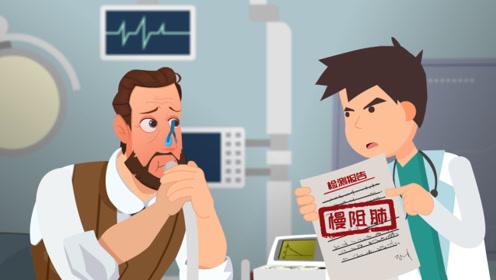 吹口气就能确诊慢阻肺?动漫科普慢阻肺检查治疗黑科技
