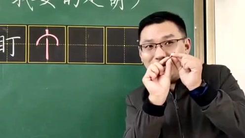 老师今天又讲新知识了,这样的课堂也不会打瞌睡,太有趣了!