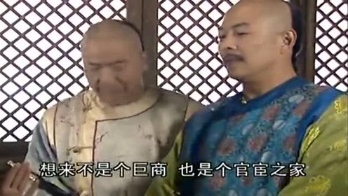 铁齿铜牙纪晓岚:尼姑说皇帝气宇不凡,原来就是想让皇帝捐钱