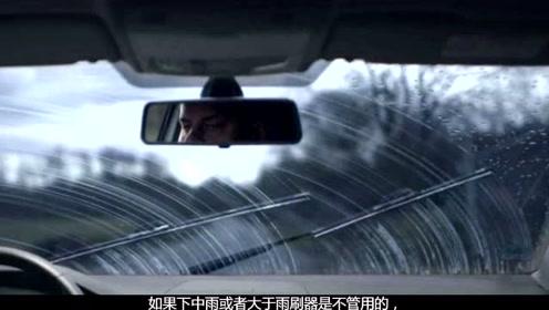 """车里放一块""""肥皂"""",下雨天开车就有安全保障?老司机:蠢人做法"""