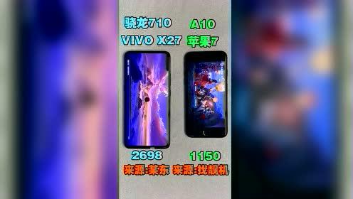 苹果手机贵在哪儿?
