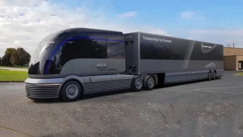 卡车也自动驾驶,靠氢气驱动,太科幻以为动车跑公路上