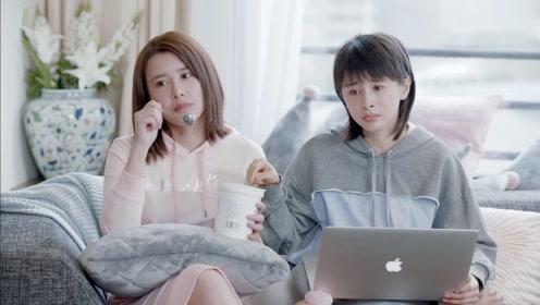 《第二次也很美》中国好闺蜜:安安的幸福保障闺蜜团