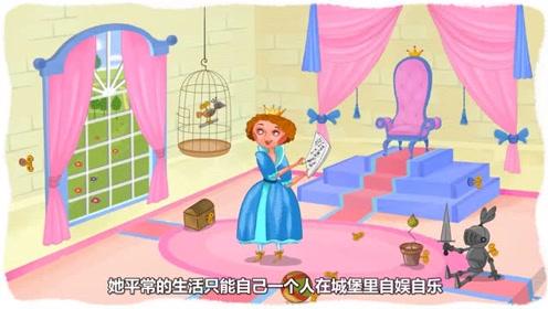 小魔女在家里给娃娃讲故事,故事里的公主和王子非常特别,一般人想不到!