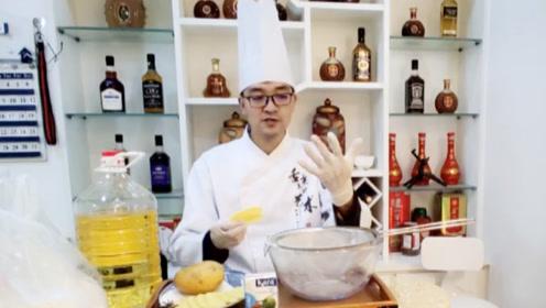 最近手指不小心切到手指了,要带着白手套做饭了,希望小伙伴理解