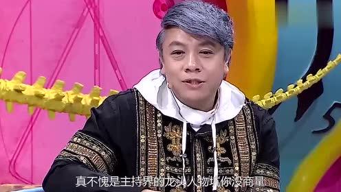 赵薇自称没有收过前任结婚请帖,一旁蔡康永的神回复,太搞笑